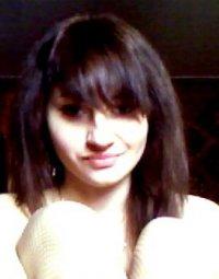 Наталья Щербань, 28 августа 1988, Волгоград, id32900419