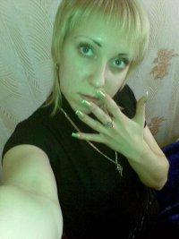 Наталья Воропай, 26 декабря 1985, Усинск, id36434909