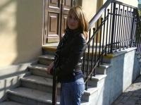 Екатерина Климанова