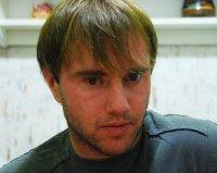 Дмитрий Михралиев, 18 ноября 1976, Москва, id10735108