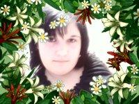 Екатерина Безрукова, 1 мая 1992, Валдай, id17064994