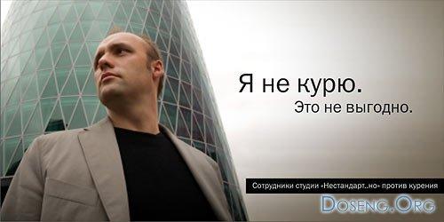 http://cs1531.vkontakte.ru/u19327511/52749229/x_853ccf39.jpg