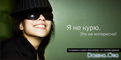 http://cs1531.vkontakte.ru/u19327511/52749229/x_85495ff6.jpg