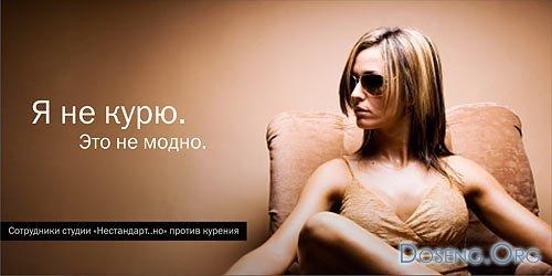 http://cs1531.vkontakte.ru/u19327511/52749229/x_d5dd51bd.jpg