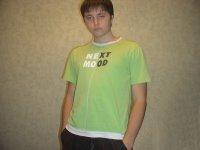 Дима Лункин, 17 июня 1994, Москва, id20190371