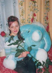 Ирина Кутняя