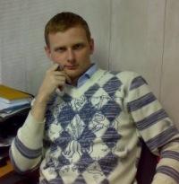 Александр Емельянов, 24 января 1985, Днепропетровск, id14605166