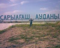 Илья Ахметов, Сарыагаш