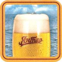 Пиво Янтарь