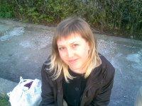 Светлана Шлыкова, 5 февраля 1982, Самара, id17007679