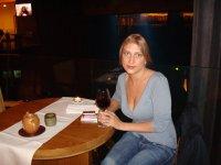 Елена Голосенко, 25 апреля 1983, Екатеринбург, id17213427