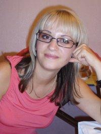 Анна Вахрушева, 10 сентября 1982, Донецк, id25159819