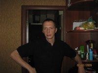 Илья Ефремов, 16 декабря , Москва, id26626406