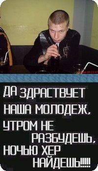 Антон Васильев, 23 октября 1990, Углич, id29281256