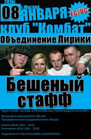 http://cs1532.vkontakte.ru/u3036957/97760587/x_ee6dba29.jpg
