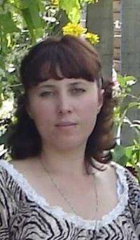 Галина Бойко, 6 марта 1980, Новосибирск, id31781031