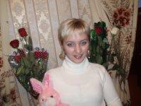 Лиля Самигуллина, 7 августа 1986, Дюртюли, id32442000