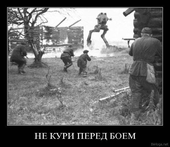 Ситуация на Донбассе остается напряженной, - боевики используют артиллерию крупного калибра, - пресс-центр АТО - Цензор.НЕТ 1619