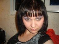 Анна Пойда, 19 июня , Омск, id15976973