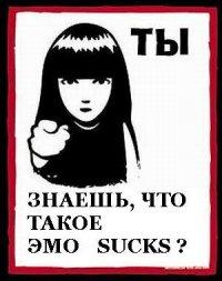Shmara Demon, 2 февраля 1920, Минск, id17699832