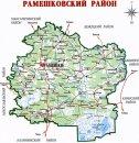 карта рамешевского района.