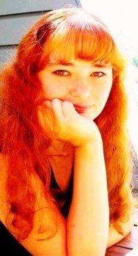 Елена Полевая