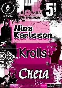 Nina Karlsson Krolls С'Нега
