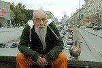 Арсений Рама, 2 сентября 1991, Москва, id14774124