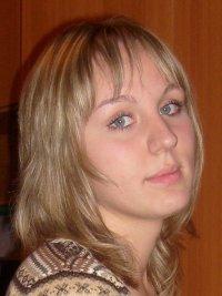 Ирина Казанцева, 1 января 1984, Магнитогорск, id16799659