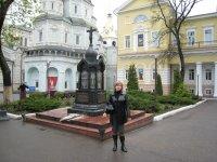 Оксана Борисенко, 24 февраля , Луцк, id21786535