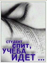Кирил Матухин, 23 сентября , Чебоксары, id27266855