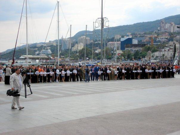 Телохранитель-2009, г. Ялта