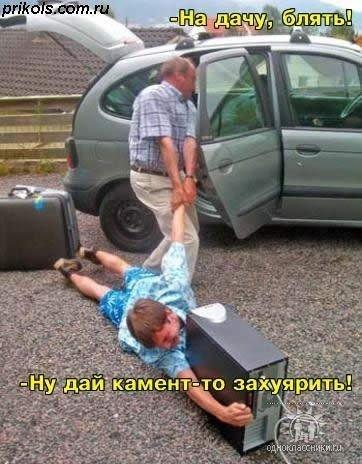 http://cs1534.vkontakte.ru/u9107627/31921063/x_73f544e2.jpg