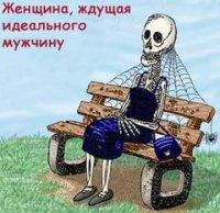Ксения Гридина, 7 февраля 1988, Москва, id11044537