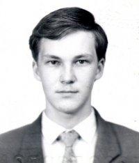 Александр Ос