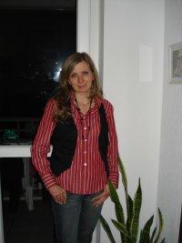 Ирина Журова, 23 апреля , Гатчина, id15080668