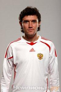 футбол россии матчи онлайн