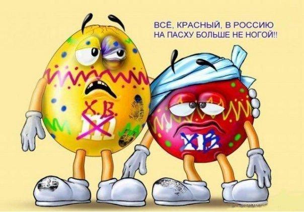 http://cs1535.vkontakte.ru/u703748/60422310/x_ea01edcd.jpg