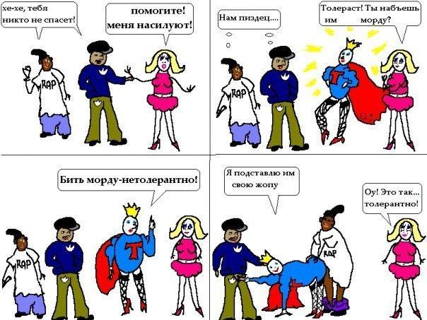http://cs1535.vkontakte.ru/u7625925/17988299/x_1592b8cd.jpg