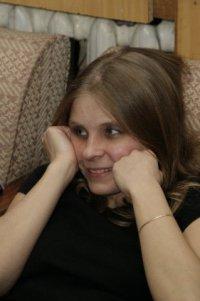 Александра Козлова, 5 мая 1985, Москва, id15693212