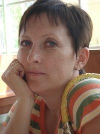 Галина Кригорова, 6 декабря 1964, Екатеринбург, id16725450