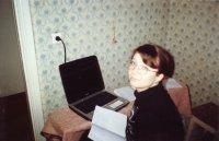 Тамара Потапенко, 6 июля 1981, Томск, id17144362
