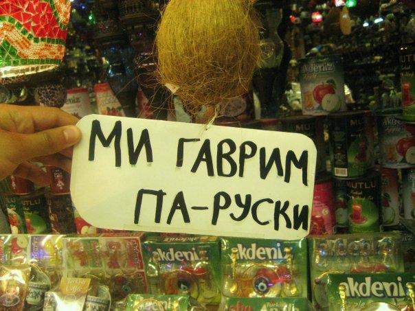 http://cs1536.vkontakte.ru/u7069080/34914882/x_8eead358.jpg