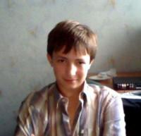 Руслан Шафарь, 26 июня 1996, Мукачево, id88959465