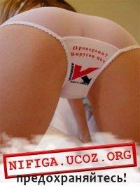 http://cs1537.vkontakte.ru/g12191509/a_d3eb5dc2.jpg