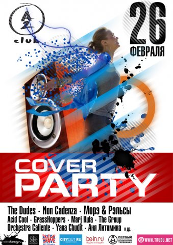 Cover Party #12