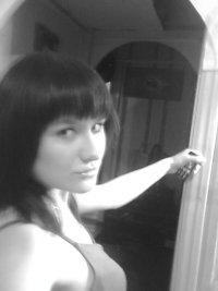 Жанна Гришина, 4 февраля , Москва, id14809971