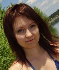 Александра Пучкова, 9 февраля 1988, Балаклея, id15585369