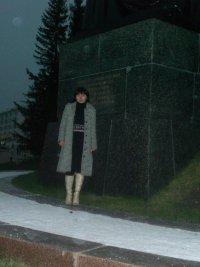 Роза Гимаева, 22 мая 1988, Санкт-Петербург, id16529826