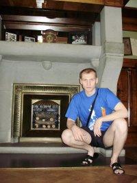 Александр Сердюков, 20 февраля 1983, Днепропетровск, id21600109